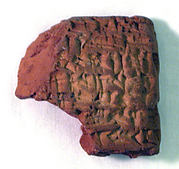 Cuneiform tablet: fragment of a quittance (?)