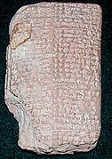 Cuneiform tablet: blanket allocation list, Ebabbar archive
