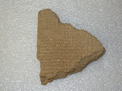 Cuneiform tablet: measurements of the interior of the E-sagil temple