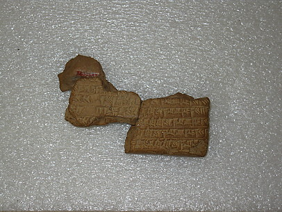 Cuneiform tablet: lunar procedure text (?)