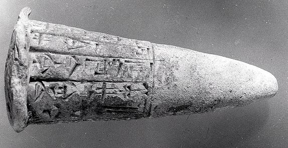 Votive cone with cuneiform inscription of Gudea: dedicated when Gudea built the Eninnu temple for the god Ningirsu