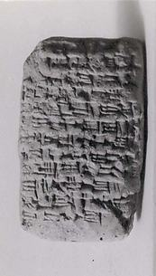 Cuneiform tablet: letter