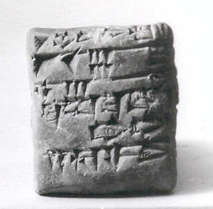 Cuneiform tablet: receipt of a bull and sheep