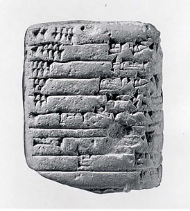 Cuneiform tablet: inventory
