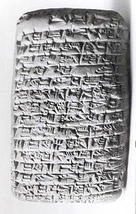 Cuneiform tablet: balanced account of Shu-ili