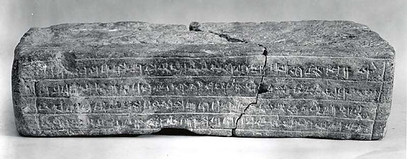 Brick with Elamite royal building inscription