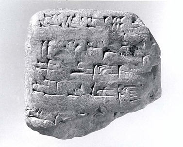 Cuneiform tablet impressed with cylinder seal: record of irrigation work
