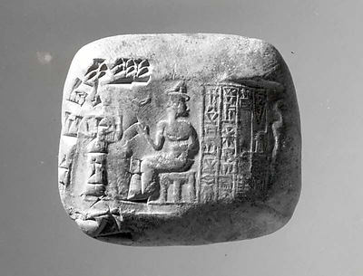 Cuneiform tablet impressed with cylinder seal: receipt of goats