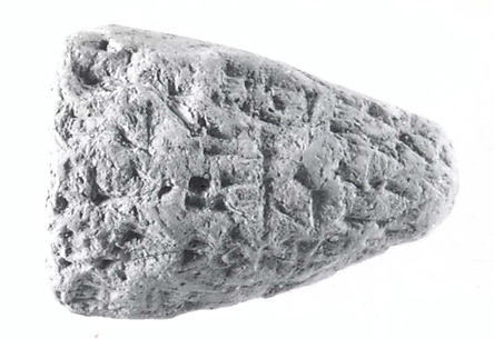 Votive cone with cuneiform inscription of Sin-Kashid