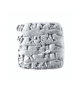 Cuneiform tablet: receipt of unshorn sheep