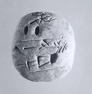 Cuneiform tablet: genre uncertain