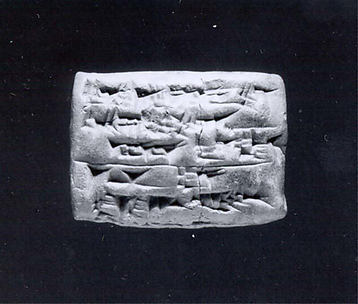 Cuneiform tablet: administrative memorandum