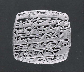 Cuneiform tablet: loan of silver