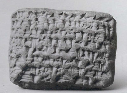 Cuneiform tablet: receipt by proxy for silver, Egibi archive
