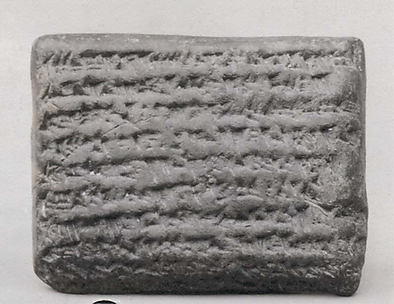 Cuneiform tablet: slave sale, Egibi archive