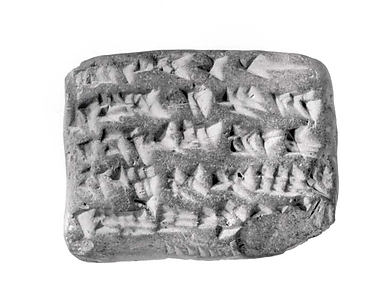 Cuneiform tablet: receipt for silver, Egibi archive