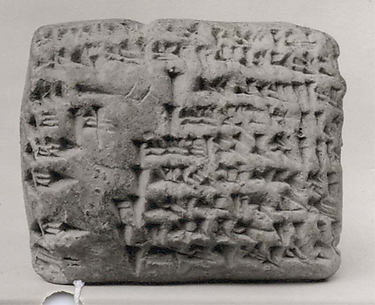 Cuneiform tablet: account of dates as irbu-revenue, Ebabbar archive