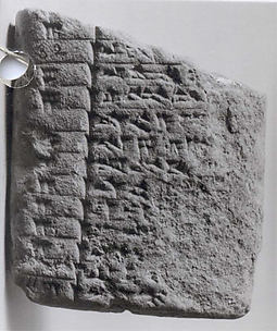 Cuneiform tablet: account, Ebabbar archive