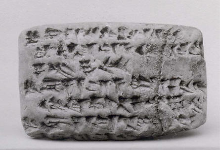 Cuneiform tablet impressed with seal: account of archers for military service, Ebabbar archive