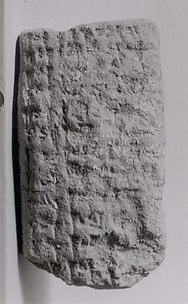 Cuneiform tablet: account of bread issues to personnel, Ebabbar archive