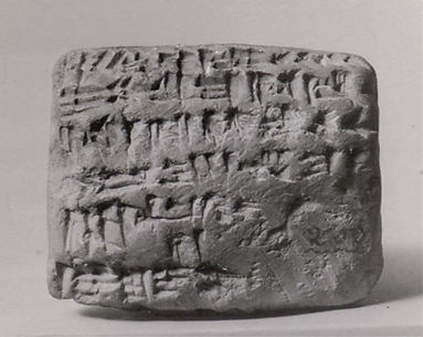 Cuneiform tablet: record of sale