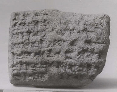 Cuneiform tablet: record of payment for oxen, Ebabbar archive
