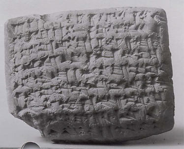 Cuneiform tablet: temple account