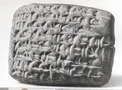 Cuneiform tablet: quittance, Egibi archive