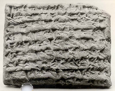 Cuneiform tablet: account regarding temple sheep, Ebabbar archive