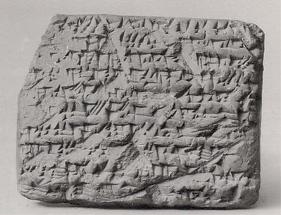 Cuneiform tablet: payment agreement