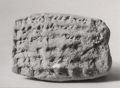 Cuneiform tablet: record of stones, Ebabbar archive