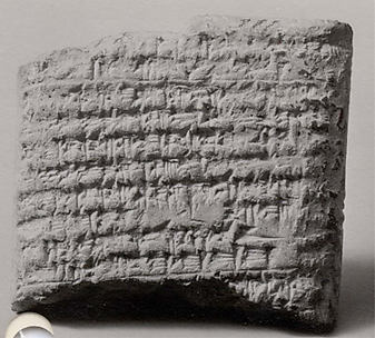 Cuneiform tablet: purchase of date-palm orchard