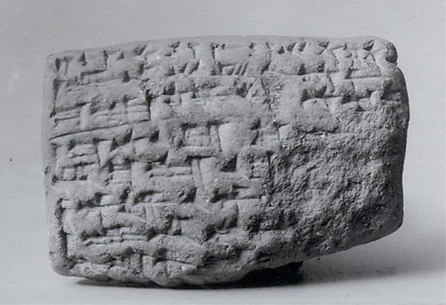 Cuneiform tablet: account of receipt of apparel for divinities, Ebabbar archive