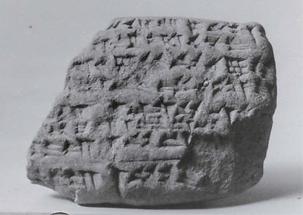Cuneiform tablet: account of esru-tithe payments, Ebabbar archive