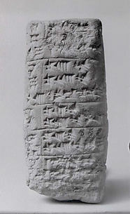 Cuneiform tablet: account of delivery of halilu-tools, Ebabbar archive