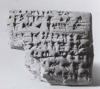 Cuneiform tablet: account of barley as agricultural dues, Ebabbar archive