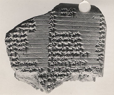 Cuneiform tablet: Emesal prayer