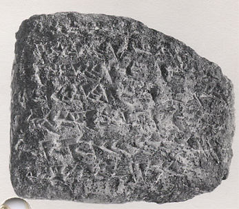 Cuneiform tablet: record of barley for rent, from year 19 of the reign of Artaxerxes II or Artaxerxes III