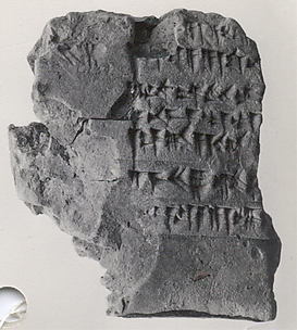 Cuneiform tablet: fragment, issue of materials used for caulking, Ebabbar archive