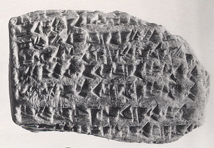 Cuneiform tablet: fragment of a field lease