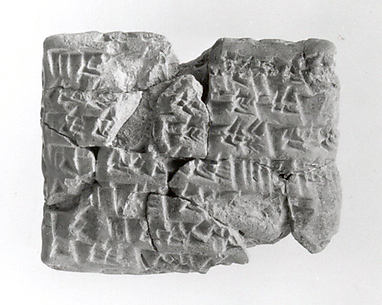 Cuneiform tablet: quittance for rent, Esagilaya archive