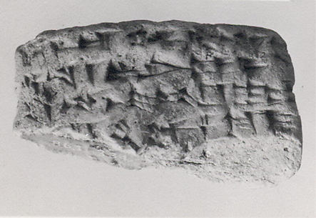 Cuneiform tablet: commodity issues for offerings, Ebabbar archive