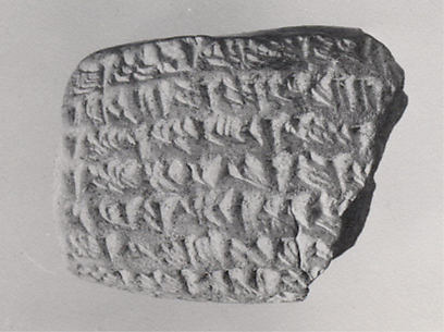 Cuneiform tablet: promissory note for dates, Esagilaya archive