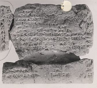 Cuneiform tablet: letter about cultic matters