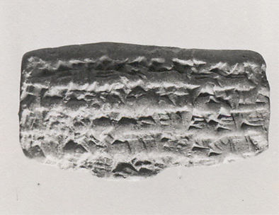 Cuneiform tablet: promissory note for barley and wheat, Esagilaya archive