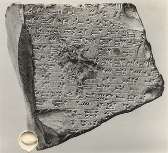 Stone slab fragment with inscription from annals of Ashurbanipal