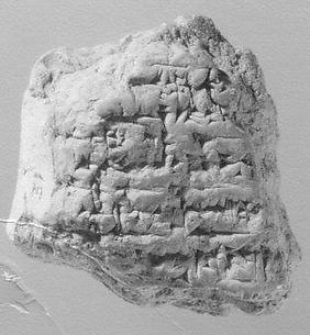 Cuneiform tablet: bilingual unidentified fragment