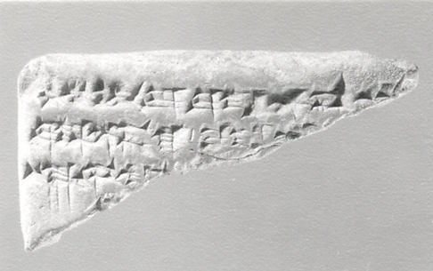 Cuneiform tablet: fragment of Lugal-e, tablet 7
