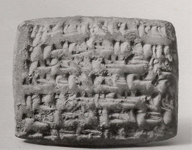 Cuneiform tablet: promissory note for silver, archive of Iddin-Nabu and Shellebi