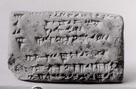 Cuneiform tablet: account of delivery of dates for prebendaries, Ebabbar archive
